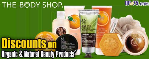 The Body Shop offers India