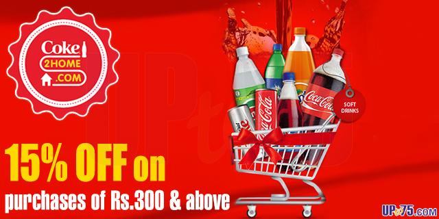 Coke2Home offers India