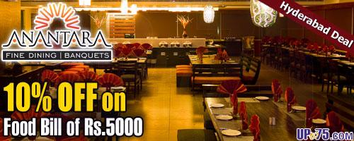 Anantara Fine Dining Bar and Banquets offers India