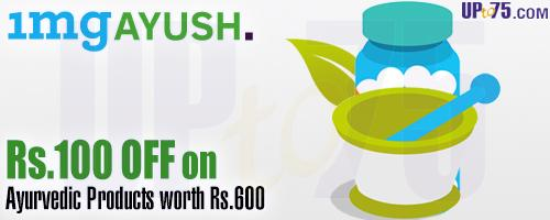 1mgAyush offers India