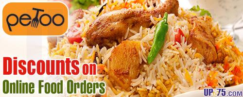 Petoo offers India