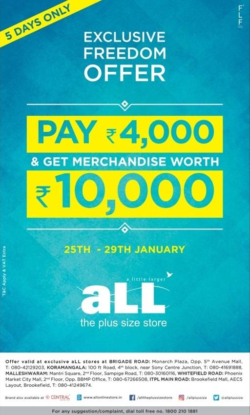 All offers India