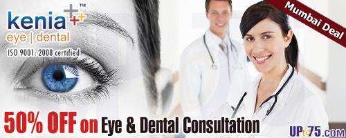 Kenia Eye Hospital offers India