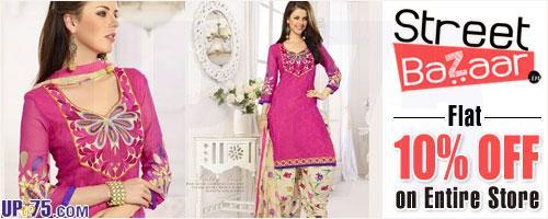 StreetBazaar offers India