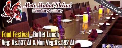 Moti Mahal Delux offers India