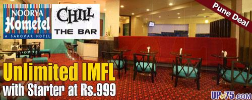 Chill The Bar at Noorya Hometel offers India