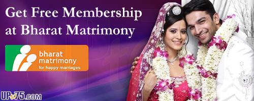 Bharat Matrimony offers India