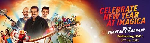 Adlabs Imagica offers India