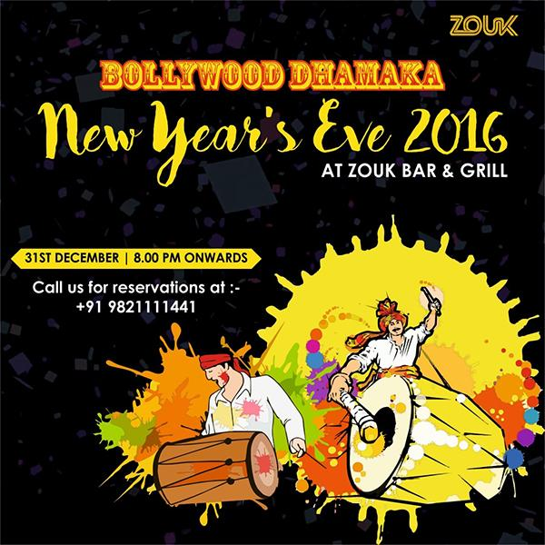 Zouk Bar and Grill offers India