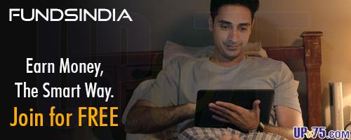 FundsIndia offers India