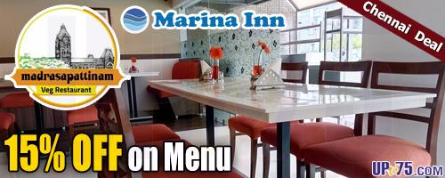 Madrasapattinam at Marina Inn offers India