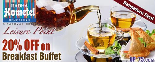 Leisure Point Restaurant at Radha Hometel offers India