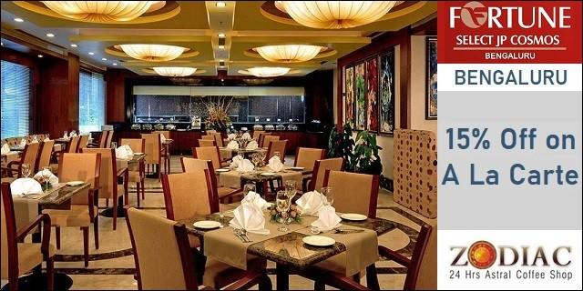 Fortune Hotel JP Select Cosmos offers India
