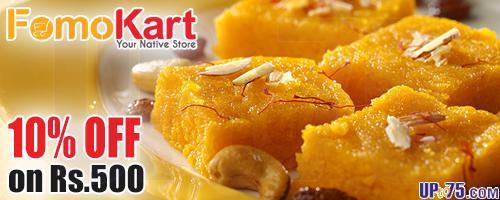 FomoKart offers India
