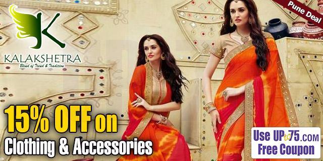 Kalakshetra Pune offers India