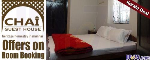 Chai Guest House offers India