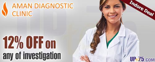 Aman Diagnostics offers India