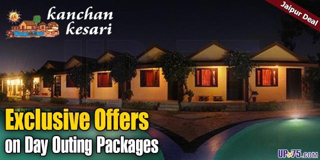 Kanchan Kesari Village Resort offers India