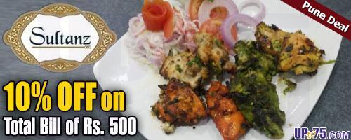 Sultanz offers India