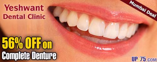 Yeshwant Dental Clinic offers India