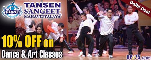 Tansen Sangeet Mahavidyalaya offers India