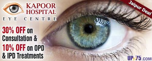 Kapoor Hospital & Eye Centre offers India
