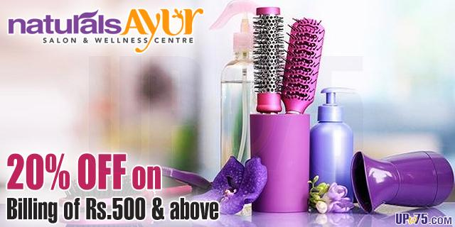 Naturals Ayur offers India