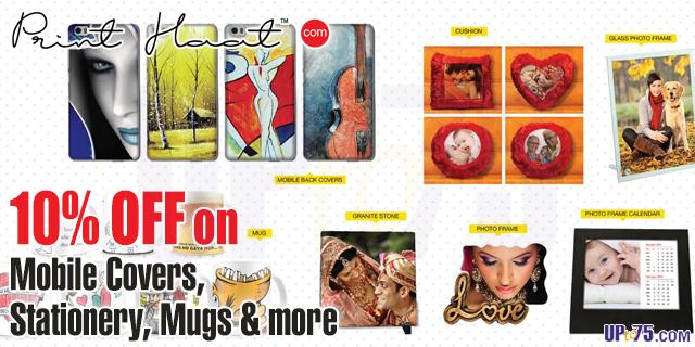Print Haat offers India