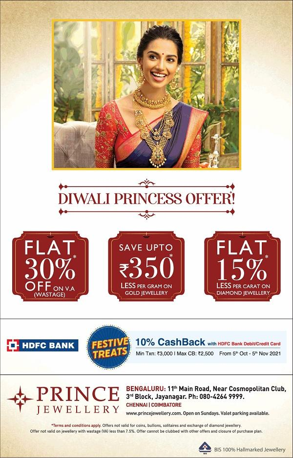 Prince Jewellery offers India