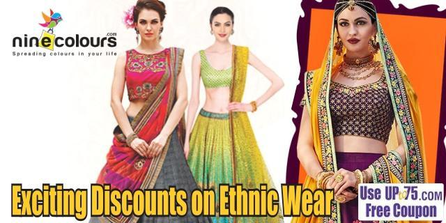 Ninecolours offers India