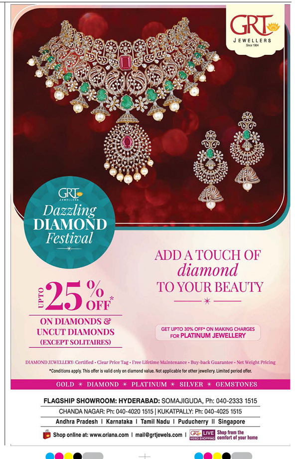 GRT Jewellers offers India