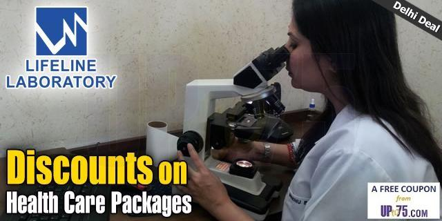 Lifeline Laboratory offers India