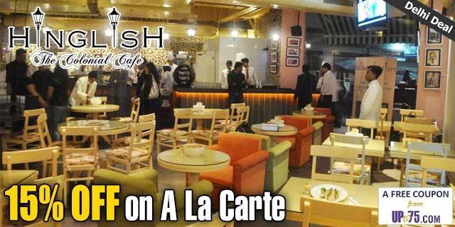 Hinglish Cafe and Beach Bar offers India