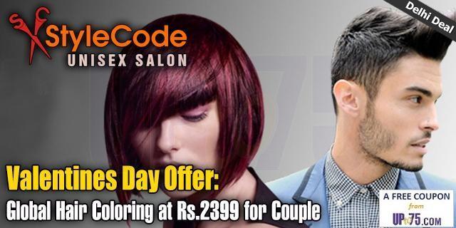 Stylecode Unisex Salon offers India