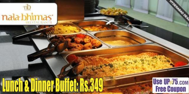 Nala Bhimas offers India