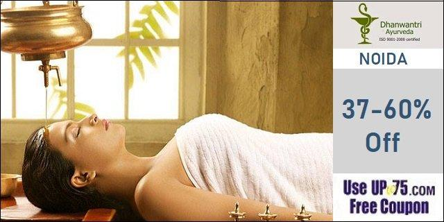 Dhanwantri Ayurveda Care Clinic offers India