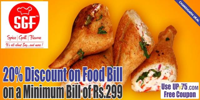 SGF Veg Restaurant offers India