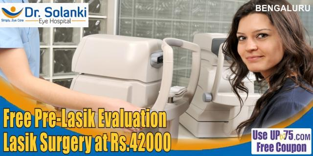 Dr Solanki Eye Hospital offers India