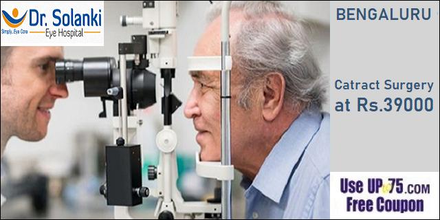 Dr Solanki Eye Hospital offers India
