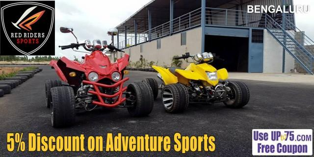Red Riders Sports offers India