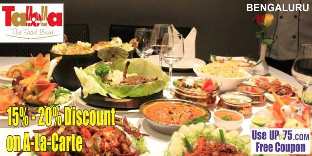 Tabla Restaurant offers India