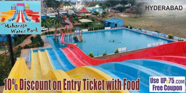 New Maharaja Water Park offers India