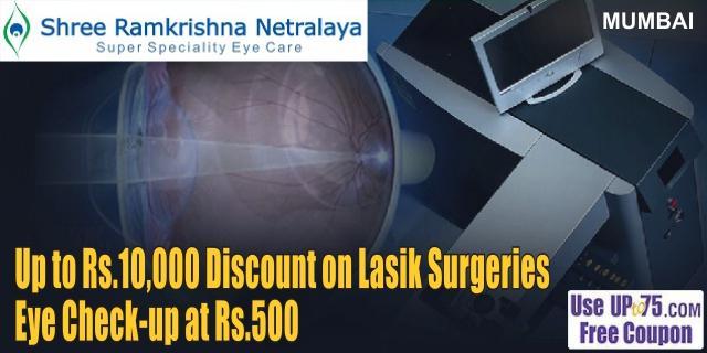 Shree Ramkrishna Netralaya offers India