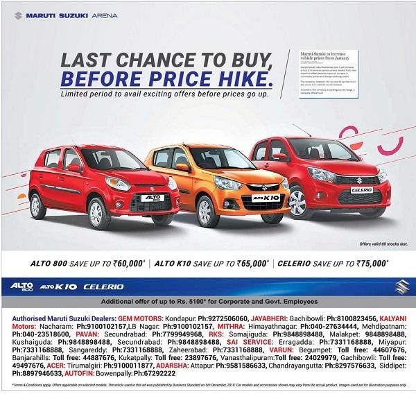 Maruti Suzuki offers India