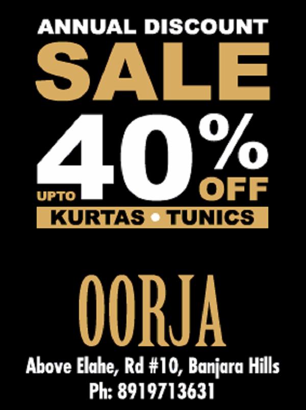 Oorja offers India