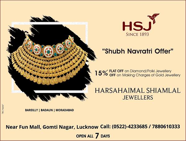 HARSAHAIMAL SHIAMLAL JEWELLERS offers India
