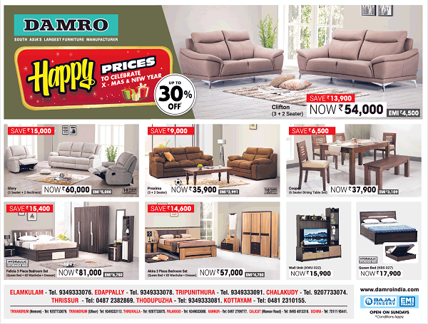 Damro offers India