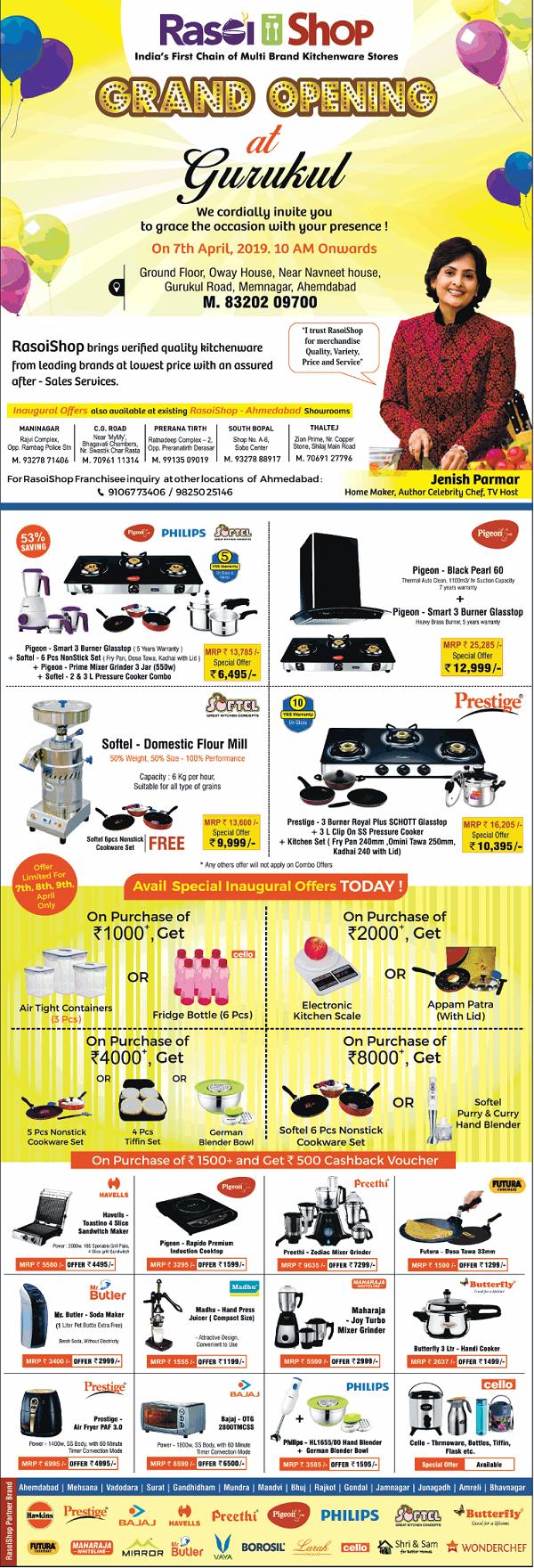 Rasoi Shop offers India