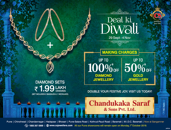 Chandukaka Saraf and Sons offers India