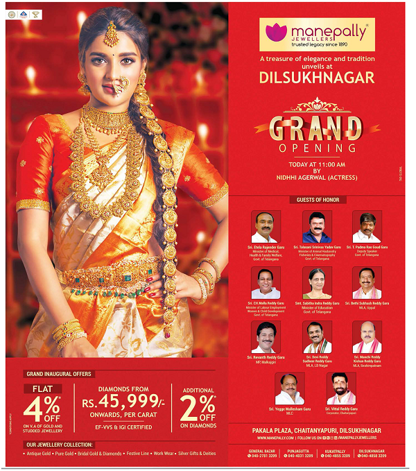 Manepally Jewellers offers India